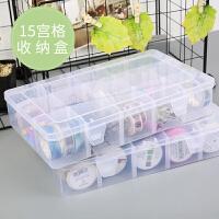 简约风格15格和纸胶带收纳盒简约透明和纸胶带盒手帐周边收纳箱