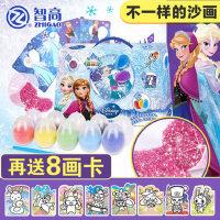 智高彩砂蛋儿童手工DIY绘画砂画玩具KK摇摇沙画冰雪奇缘礼盒套装