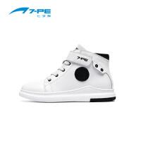 七波辉男童鞋 新款儿童休闲高帮皮鞋 秋季男童黑白皮鞋板鞋
