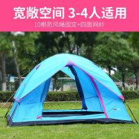 帐篷户外2-3-4人野外露营钓鱼家庭简易自驾游户外帐篷 支持礼品卡支付