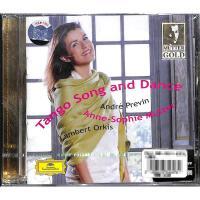 POLO CMB-10261-2探戈.歌与舞CD