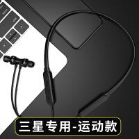 蓝牙耳机无线运动双耳跑步挂颈式听歌吃鸡适用于三星S9 S8 Note8 W2018 note9 标配