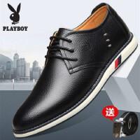 花花男鞋春夏新款男士黑色皮鞋韩版商务休闲皮鞋男青年上班正装鞋透气休闲板鞋