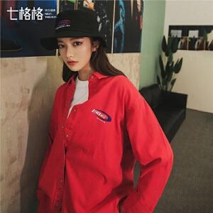 七格格衬衫女新款秋季韩版港味复古宽松方领上衣长袖红色衬衣