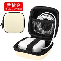 surface收纳包苹果macbook充电器耳机收纳盒防摔防震抗压u盘硬盘保护套便携