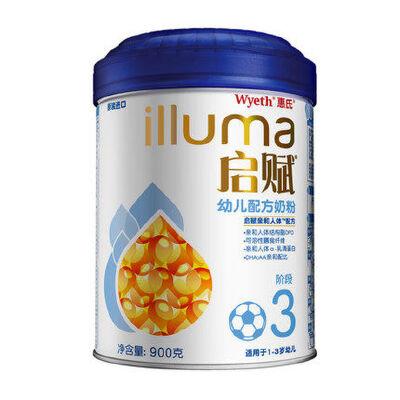 Wyeth/惠氏启赋 900g/罐三段新包装升级配方适用于12-36个月
