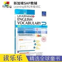 【首页抢券300-100】SAP Learning Vocabulary Workbook 2 小学二年级英语词汇练习册