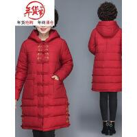 中老年羽绒中长款妈妈棉衣加厚外套中年女冬装40岁50棉袄60