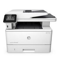 惠普HP M427fdn 自动双面激光多功能一体机 (打印复印扫描传真/有线网络)自动双面打印/双面ADF扫描