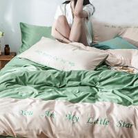 双面天丝四件套刺绣欧式被套冰丝滑裸睡床单床笠床上用品 卡其抹茶绿【双面天丝 裸睡肤】