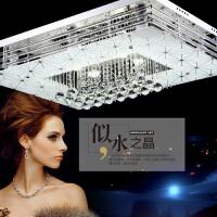 LED吸顶灯 客厅灯现代简约大气遥控调光卧室大厅长方形 LED灯