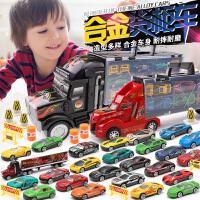 儿童大货车小汽车益智玩具男孩男童小孩2-3-4-5-6-7-8-10周岁礼物