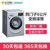 【苏宁易购】SIEMENS/西门子XQG80-WM12L2R88W 8公斤 滚筒洗衣机 变频节能