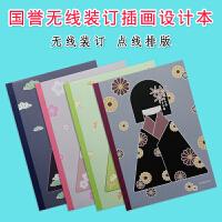 日本国誉KOKUYO笔记本 记事本 无线装订 2款可选 A5/B5和风娃娃系列单本图案*