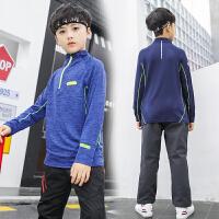 男童长袖T恤秋季中大童速干衣儿童户外T恤运动卫衣