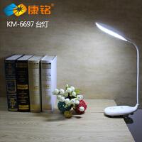 康铭KM-6697充电灯 LED触摸无极调光 卧室宿舍床头学生学习阅读作业台夹两用灯 白