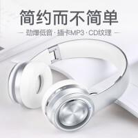E18 无线蓝牙耳机(头戴式音乐手机耳麦 游戏运动跑步录音K歌 重低音男女通用)