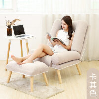 乐晨家居懒人沙发单人小沙发椅子卧室小户型可爱简易折叠阳台休闲躺椅