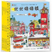 忙忙碌碌镇+轱辘轱辘转+会讲故事的单词书双语儿童绘本斯凯瑞系列金色童年