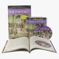 莎翁十四行�(1�� 9CD)英�Z早教 王��F�和�西方文化�典�ёx 英文