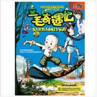 CCTV大型电视动画片 三毛奇遇记 4DVD 26集 光盘 软件