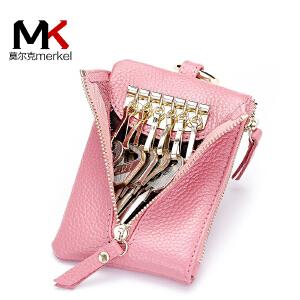 莫尔克(MERKEL)2018新款女士真皮拉链钥匙包小零钱包韩版多功能锁匙头层牛皮卡包