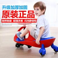 儿童扭扭车1-3-6岁溜溜车宝宝滑行带音乐摇摆车静音轮玩具妞妞车