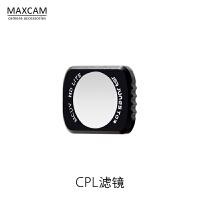 适用大疆口袋云台相机灵眸OSMO POCKET滤镜ND减光UV保护镜CPL配件