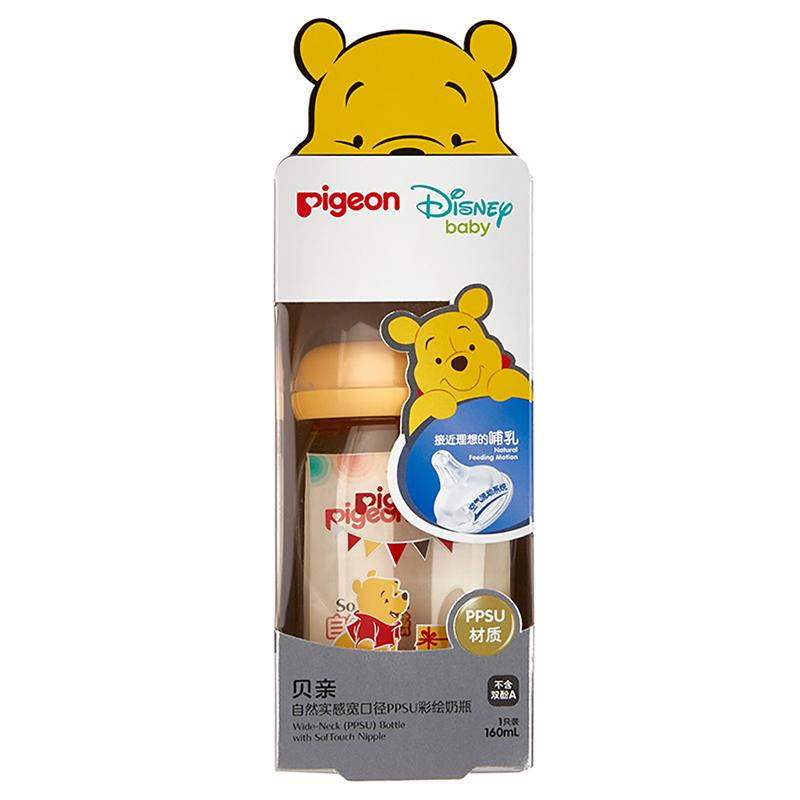 """贝亲Disney""""自然实感""""宽口径PPSU彩绘奶瓶160ml配SS奶嘴(维尼-礼物) 全场特惠"""