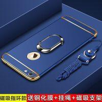 iphone6手机壳+钢化膜 IPHONE 6S保护套 iphone6/6s 手机保护套 个性创意支架磨砂防摔硬壳男女