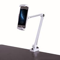 20190716013639782手机平板电脑支架桌面床头边上多功能加长懒人看直播视频ipad夹子