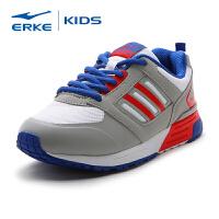 【限时下单立减50元】鸿星尔克(ERKE)童鞋 男童春季新款儿童运动鞋时尚休闲鞋跑步鞋中大童男女童鞋