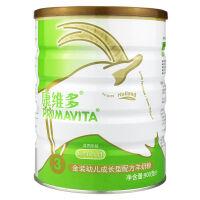 康维多(Primavita)荷兰原装进口金装婴幼儿配方羊奶粉3段900克