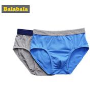 巴拉巴拉男童童装儿童内裤秋装2017新款中大童宝宝平角裤两件装