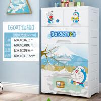 【新品】多层收纳箱 塑料抽屉式收纳柜儿童储物柜子宝宝衣柜婴儿玩具整理箱