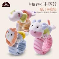 昆虫动物手腕铃婴幼儿手链宝宝可佩戴的毛绒布艺摇铃玩具