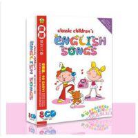 原版英文儿歌 8CD 宝宝英语经典早教童谣歌曲大全 幼儿童宝宝经典英语光盘