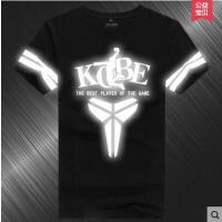 加肥加大码24号运动短袖男士篮球t恤黑曼巴夜光反光衣服
