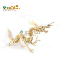四联玩具木制3D立体拼图儿童益智木质拼装立体拼插模型 大中国龙 仿真工艺品