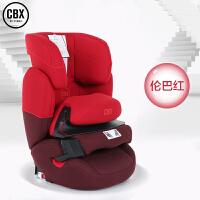 【当当自营】好孩子CYBEX 德国儿童安全座椅汽车用 CBX AURA FIX 9个月-12岁 isofix 伦巴红