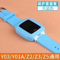 适用电话手表表带y03/z3挂脖z2s挂套z5y手表带y01a硅胶保护套防水表套表壳儿童表带z