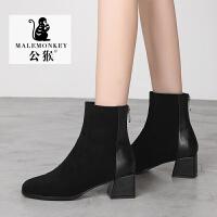 公猴短靴女2019冬季新款中跟短筒英伦马丁靴粗跟时装百搭中筒单靴