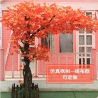 中庭绿植假树仿真树造型红枫树定做景观树酒店 婚庆 客厅室内装饰大型观赏大树