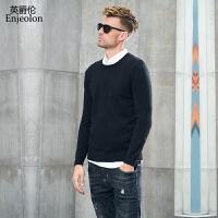 韩版男士针织衫毛衣 男秋装2019新款 圆领套头毛衫 打底衫线衣
