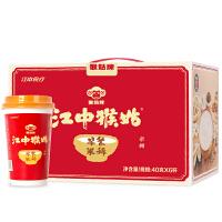 【年味狂欢 爆品直降】江中猴姑 早餐米稀 40g*6杯/箱 礼盒装
