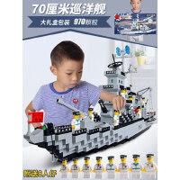 启蒙积木拼装玩具益智力男孩拼图插3航母6模型7男童8礼物10岁�犯�