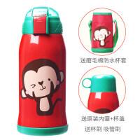 儿童保温杯带吸管两用不锈钢水壶小学生幼儿园防摔宝宝水杯