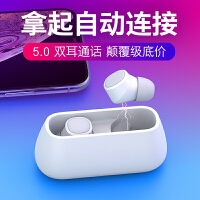 T1真无线双耳5.0游戏蓝牙耳机迷你男女跑步入耳式隐形耳塞iphone小米华为通用微小型防水超长待 标配