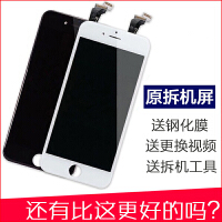 �m用于�O果5S/iphone5s/6/6splus/6sp/6p屏幕�成拆�C�@示屏