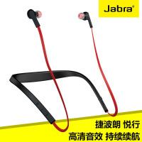 Jabra/捷波朗 Halo Smart 悦行 无线运动智能音乐 蓝牙耳机颈戴式 立体声音乐耳机